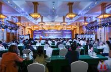 2018中国金融与投资高层论坛在京举办