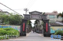 """海南""""幸福村""""在火山石上培育绿色产业"""