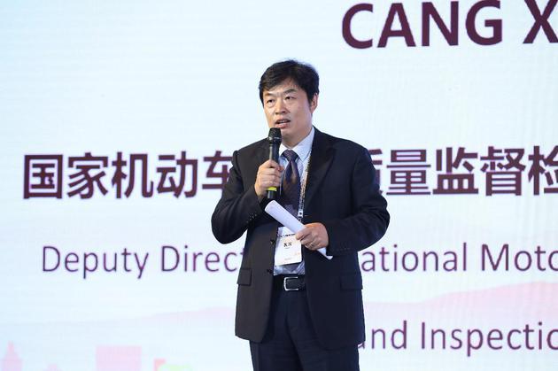 """""""无人系统与实践""""阶段由国家机动车产品质量监督检验中心(上海)副主任苍学俊主持。"""