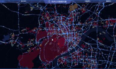 低碳出行1年間:全國120城刷碼乘車 首批人工智能設計的公交上路