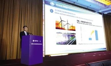 """全球首批""""虛擬電廠""""標準花落中國:以標準建設助推能源清潔轉型"""