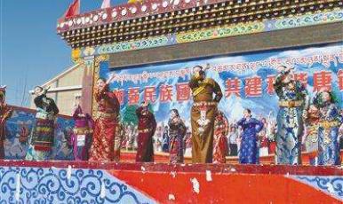 格爾木長江源村:奏響民族團結進步新樂章
