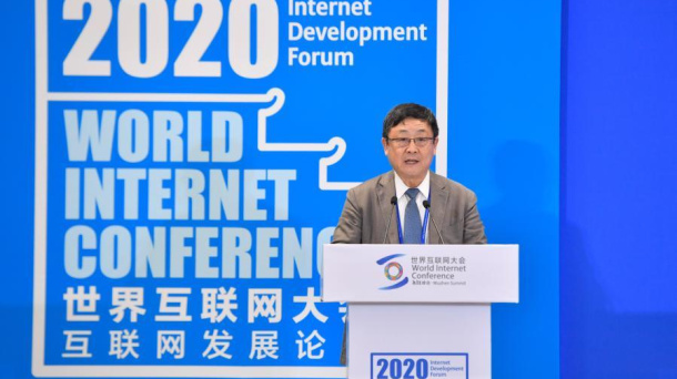 Belt and Road Forum for Int'l Cooperation on Cyberspace held at World Internet Conference